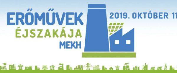 Az Erőművek Éjszakája eseményen az ALTEO Zuglói és Tiszaújvárosi Fűtőerőműve is látogatható.